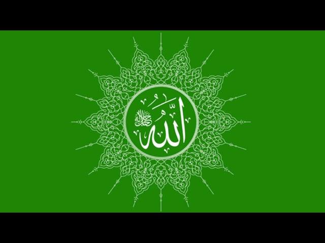 আল্লাহতে যার পূর্ণ ঈমান কোথা সে মুসলমান । কাজী নজরুল ইসলাম