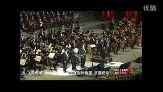 """China Three Tenors """"Medley of classics"""" - details in info section  -  China"""