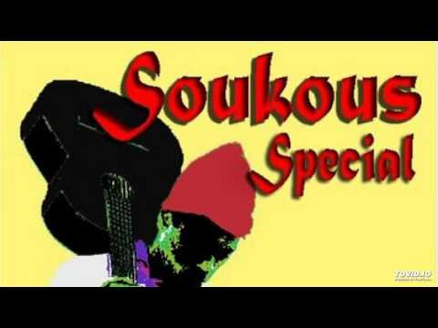 Irrestible African Soukous of the 1980's Mix Volume 1 - Classic Musique Africaine - World Music