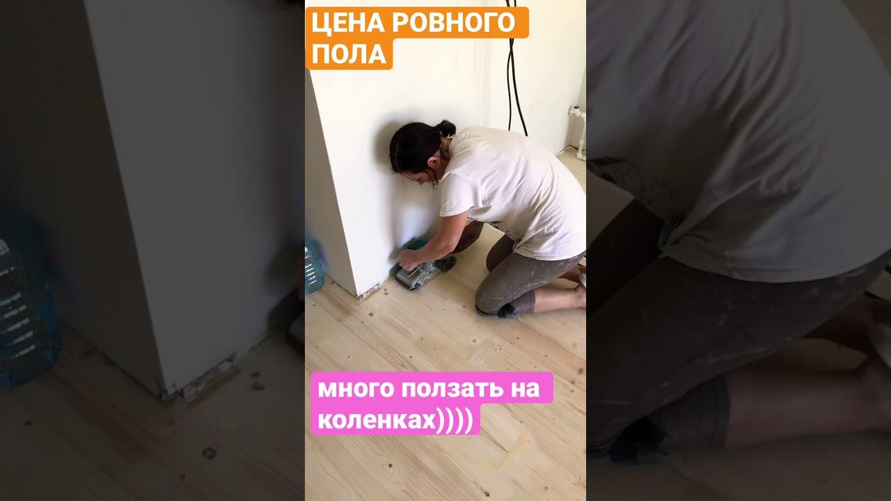 Шлифуем доски поперёк , выравниваем вогнутости и выпуклости)))