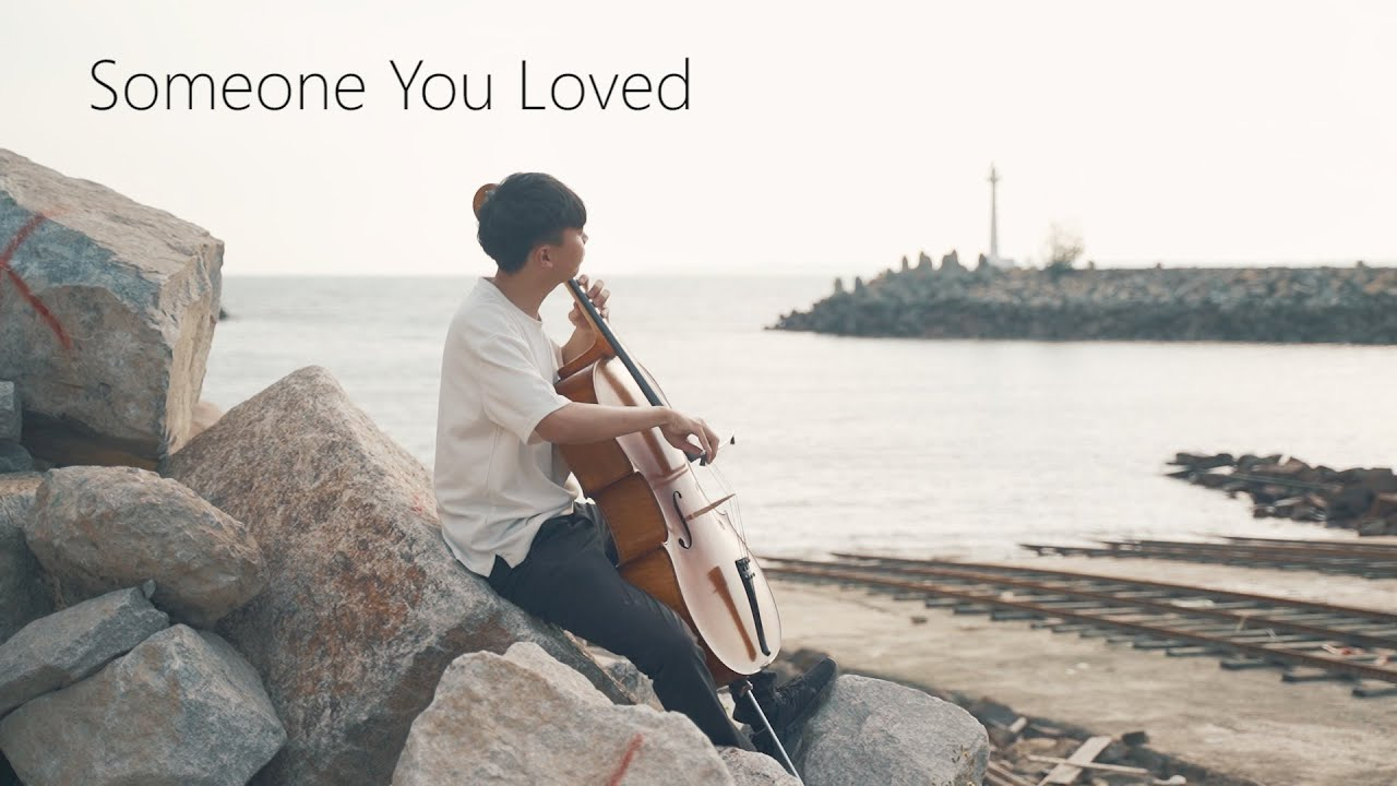 Lewis Capaldi - Someone You Loved cello cover 大提琴版本 『cover by YoYo Cello』【歐美流行歌系列】