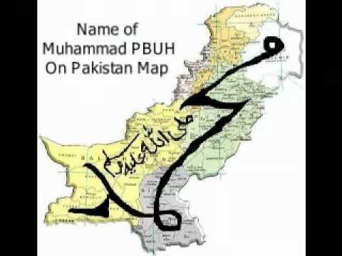 Pakistan Map Like Dog