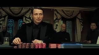 Поднимем ставки... отрывок из фильма 《 Казино Рояль / Casino Royale 》2006