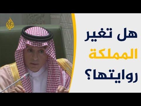 تسجيلات تركية جديدة تفند الرواية السعودية بشأن خاشقجي  - 19:54-2018 / 11 / 16
