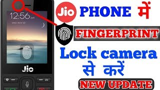 Jio phone k camera ko fingerprint kaise banaye