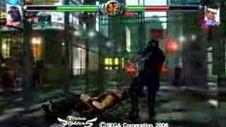Gambar cover Jin (Kage) vs No-Name Akira