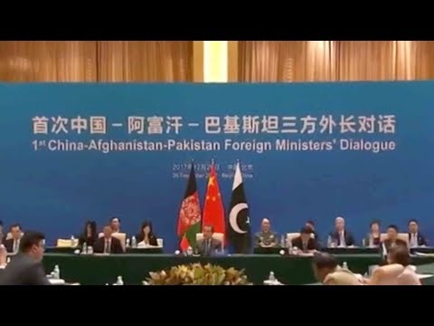 China, Afghanistan, Pakistan hold foreign ministers' dialogue in Beijing