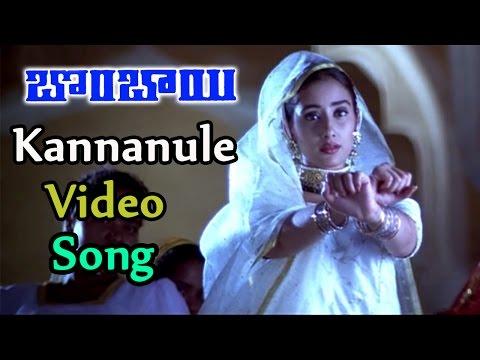 Kannanule Kalalu Video Song    Bombay...