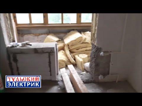 Видео Начало ремонта в доме