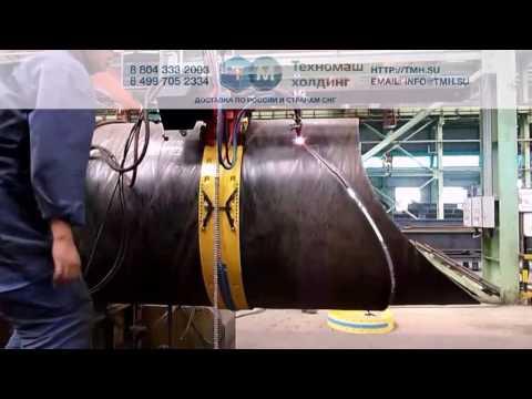 Машина для резки труб Орбита-ЧПУ