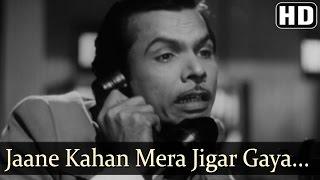 Jaane Kahan Mera Jigar Gaya   Mr & Mrs. 55 Songs  