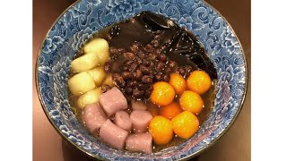 CHÈ KHOAI DẺO THẢO MỘC ĐÀI LOAN   Taiwanese Jiufen   The Sweetest Things