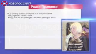 видео Возвращение незаконно вывезенных за границу детей / телеканал ПРОСВЕЩЕНИЕ