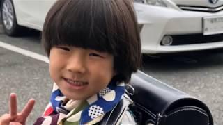 平成31年4月11日(木)悠斗入学式 堤小学校 1年2組