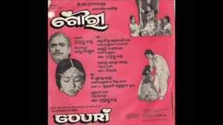 'Ei Gaan'ra Moudamani Go...' sung by Vani Jayaram in Odia Movie 'Gouri'(1979)