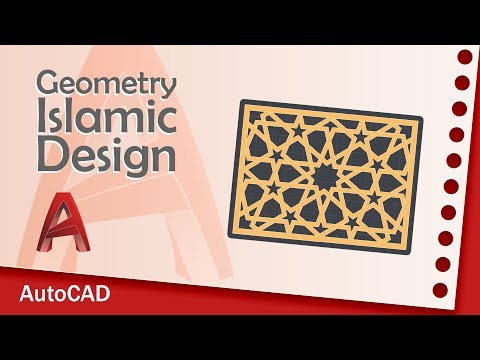 geometric islamic design Tutorial 2 AutoCAD