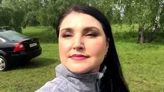 VLOG.ЗА ГОРОД | СМОТРИМ ВМЕСТЕ  ЧТО В МОЕЙ СУМКЕ 11.06. 2017