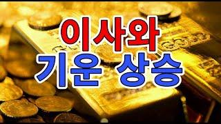 """문은식의 옥탑방 이야기 시즌2-157회 : """"…"""