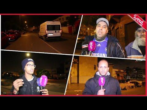 شاهد كيف ما_ت 3 شباب على دراجة الطيماكس في كازا  - نشر قبل 2 ساعة