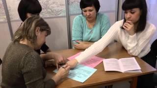 Современные формы и методы работы с педагогами по освоению содержания ФГОС ДО (МБ ДОУ № 246)