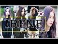 Irene  Red Velvet   Fashion Style Moda Coreana
