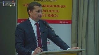 видео Федеральный закон от 27.06.2018 N 170-ФЗ