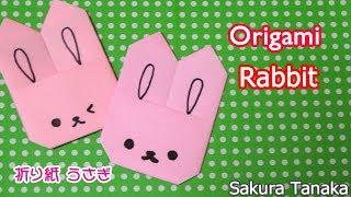 Origami Rabbit / 折り紙 うさぎ 折り方 thumbnail
