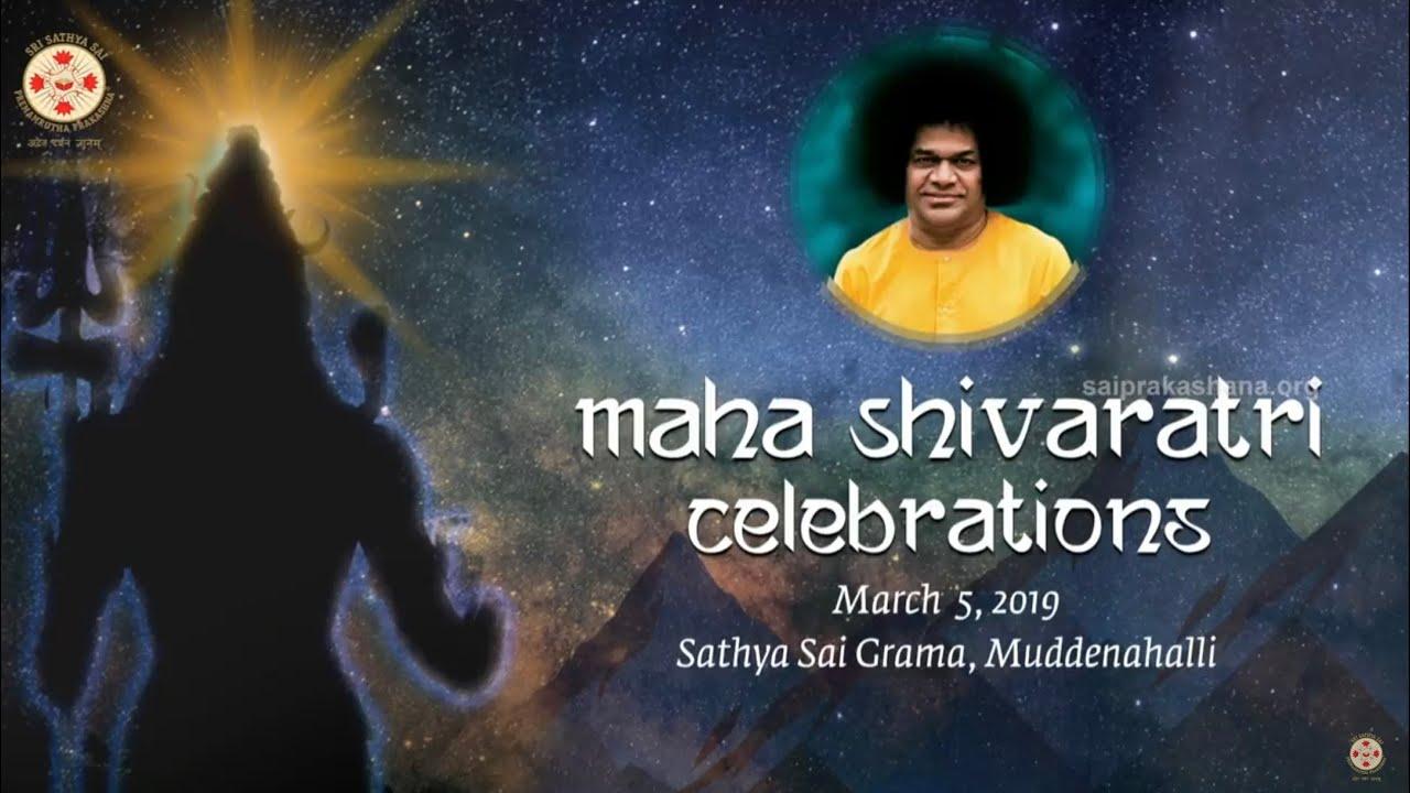 Nirvana Shatakam (Courtesy:SaiVrinda.org) - YouTube