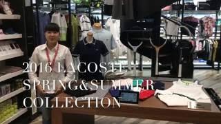 LACOSTE(ラコステ)2016春夏モデルテニスウェア紹介動画 ラコステ 検索動画 22