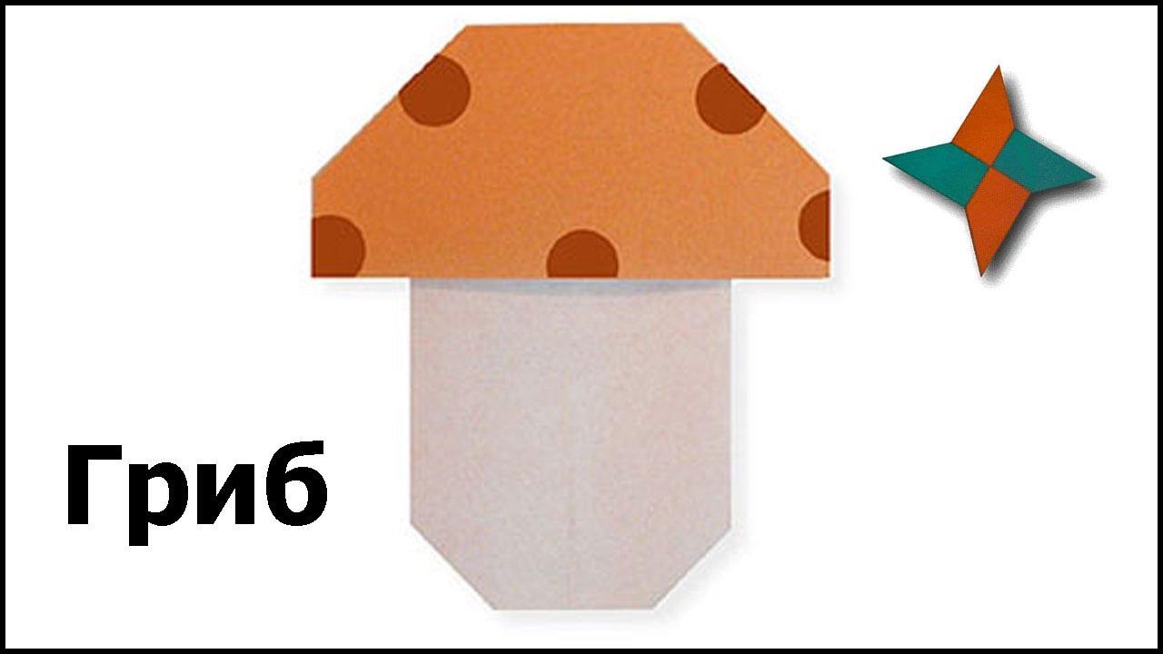 Оригами гриб мухомор схема фото 182