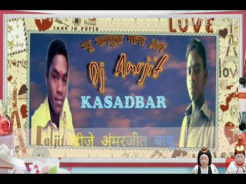 Naw Nagpuri Danka Mix  (Dj Amrjit Babu )