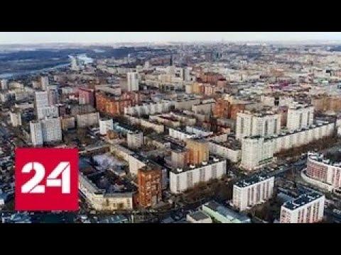 Деловое путешествие. Сердце Южного Урала - Россия 24