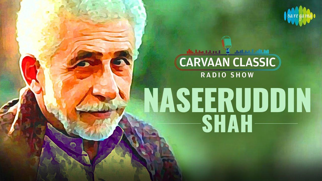 Carvaan Classic Radio Show| Naseeruddin Shah Special | Tujhse Naraz Nahin Zindagi| Mera Kuchh Samaan