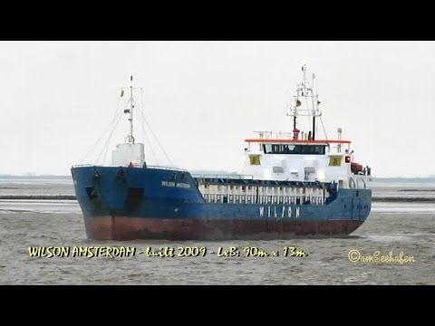 WILSON AMSTERDAM V2EO7 IMO 9313735 inbound Emden Germany cargo seaship merchant vessel Seeschiff