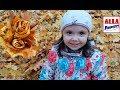 Поделки - Поделки из листьев | Осенний лист в виде РОЗЫ | Поделка тема осень