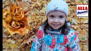 Поделки из листьев   Осенний лист в виде РОЗЫ   Поделка тема осень