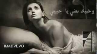 أغنية بدي أشوفك كل يوم يا حبيبي -وائل جسار Youtube