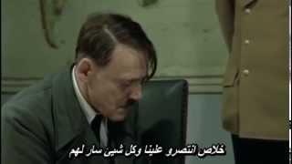 هتلر و زي مابدك