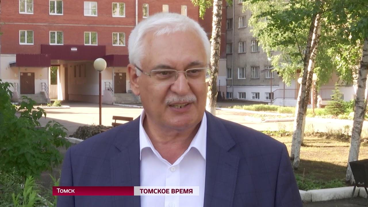 В Томской области продолжается голосование по правкам в Конституцию