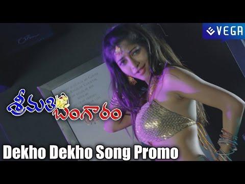 Srimathi Bangaram Movie : Dekho Dekho Song Promo