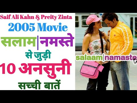 Download Salaam Namste 2005 full movie, interesting unknown facts, box office collection, shooting location,