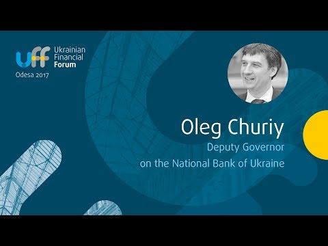 Ukrainian Financial Forum 2017 - Oleg Churiy, NBU - Сapital market infrastructure panel