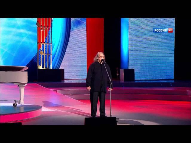Смотреть видео Александр Градский - Как молоды мы были