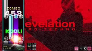 올씨쿨 Revelation (부제:금연광고)