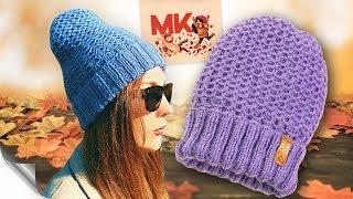 ПРОСТАЯ ШАПКА ВАФЕЛЬНЫМ УЗОРОМ Подробный МК по вязанию женской шапки спицами на осень зиму