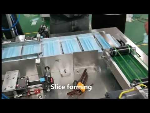 SX-921S Entièrement automatique servocommande machine jetable de masque d'avion, fabricant chinois