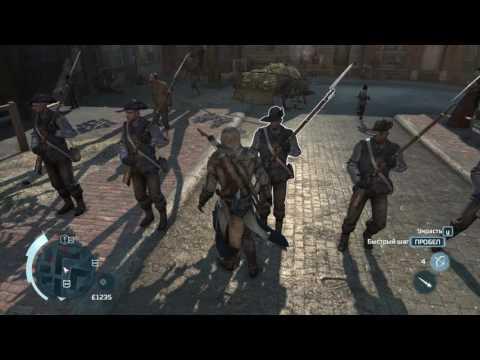 black flag на creed s assassin коды игру iv