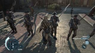 Assassin's Creed 3 - Money Making Guide! Tons of Cash in No Time!