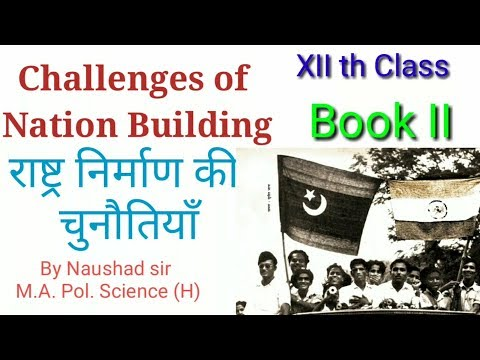 Challenge of Nation Building Class XII Book 2 hindi