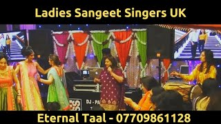 Ladies Sangeet Singers UK - Traditional Punjabi Folk (Eternal Taal 07709861128)